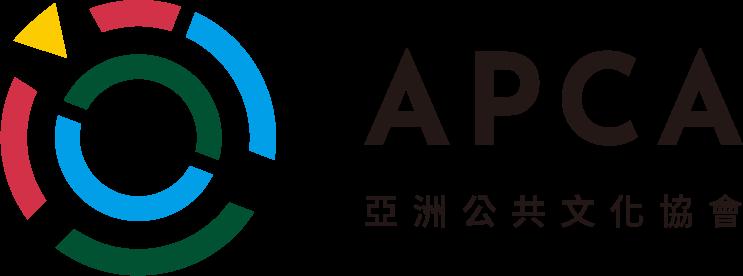 亞洲公共文化協會