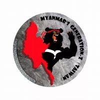 Myanmars-Generation-ZTaiwan-logo